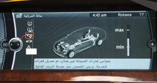 اصلاح عيار الزيت لسيارات bmw