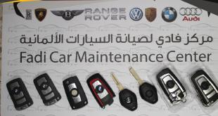 برمجة مفاتيح سيارات
