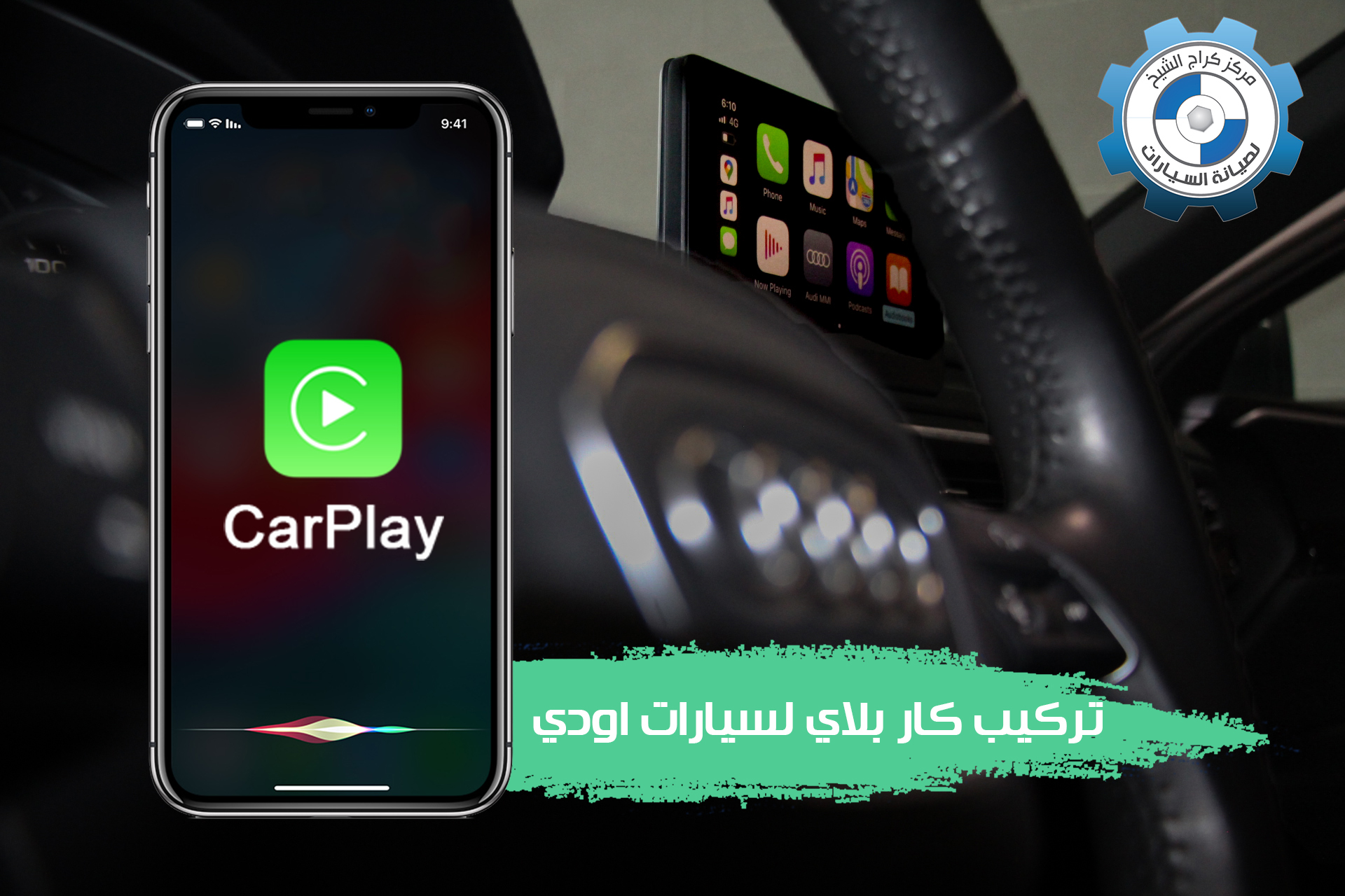 carplay audi a4