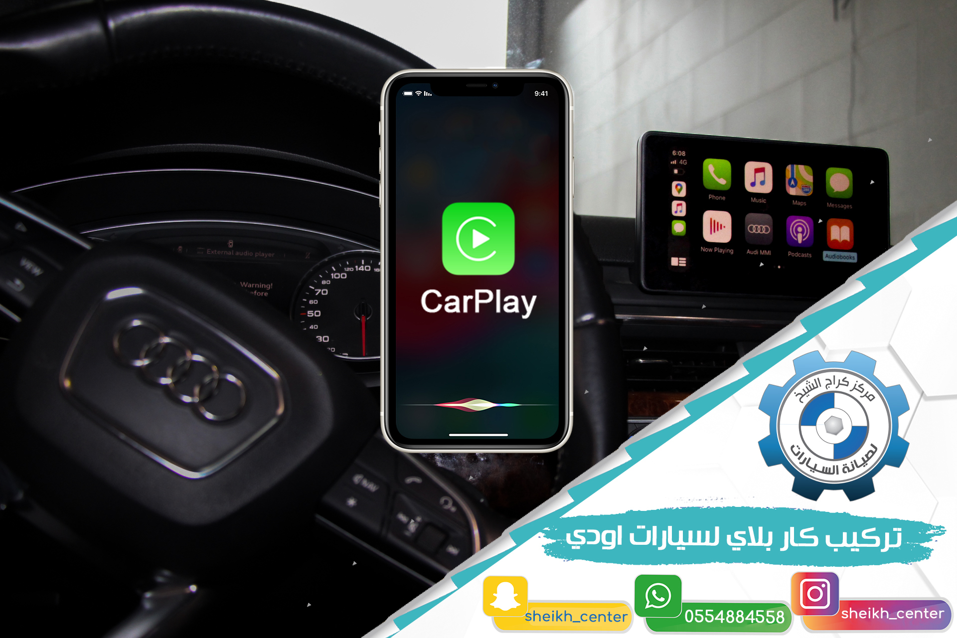 carplay audi