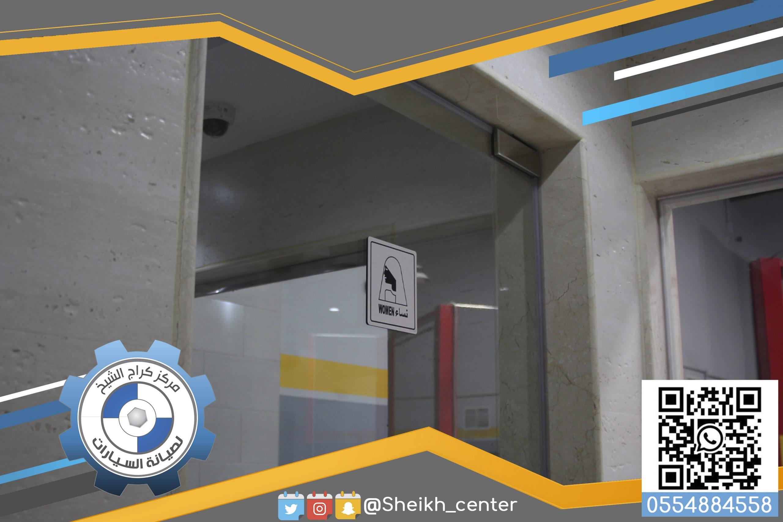 مركز صيانة اودي الرياض