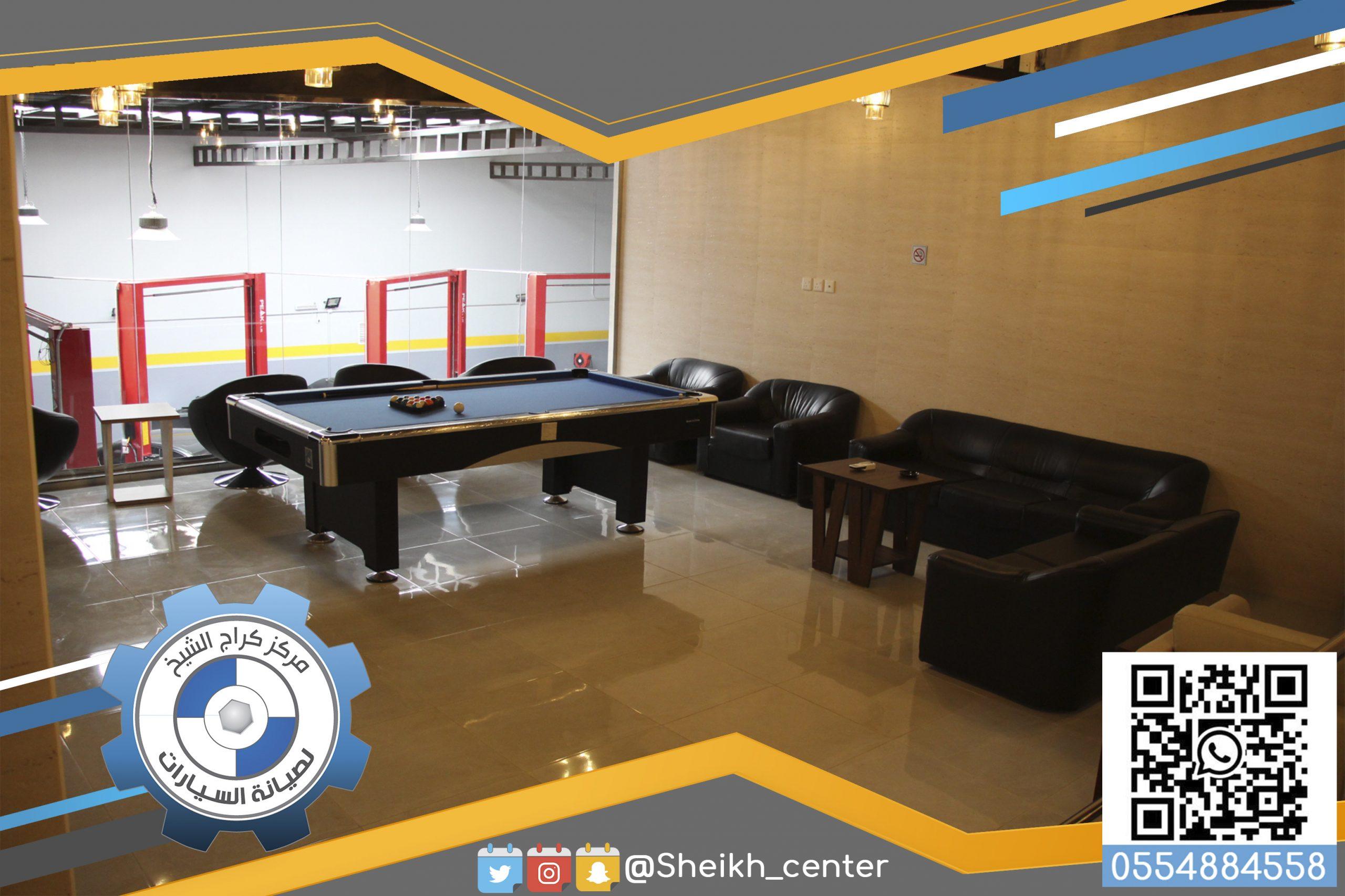 مركز الشيخ قطع غيار