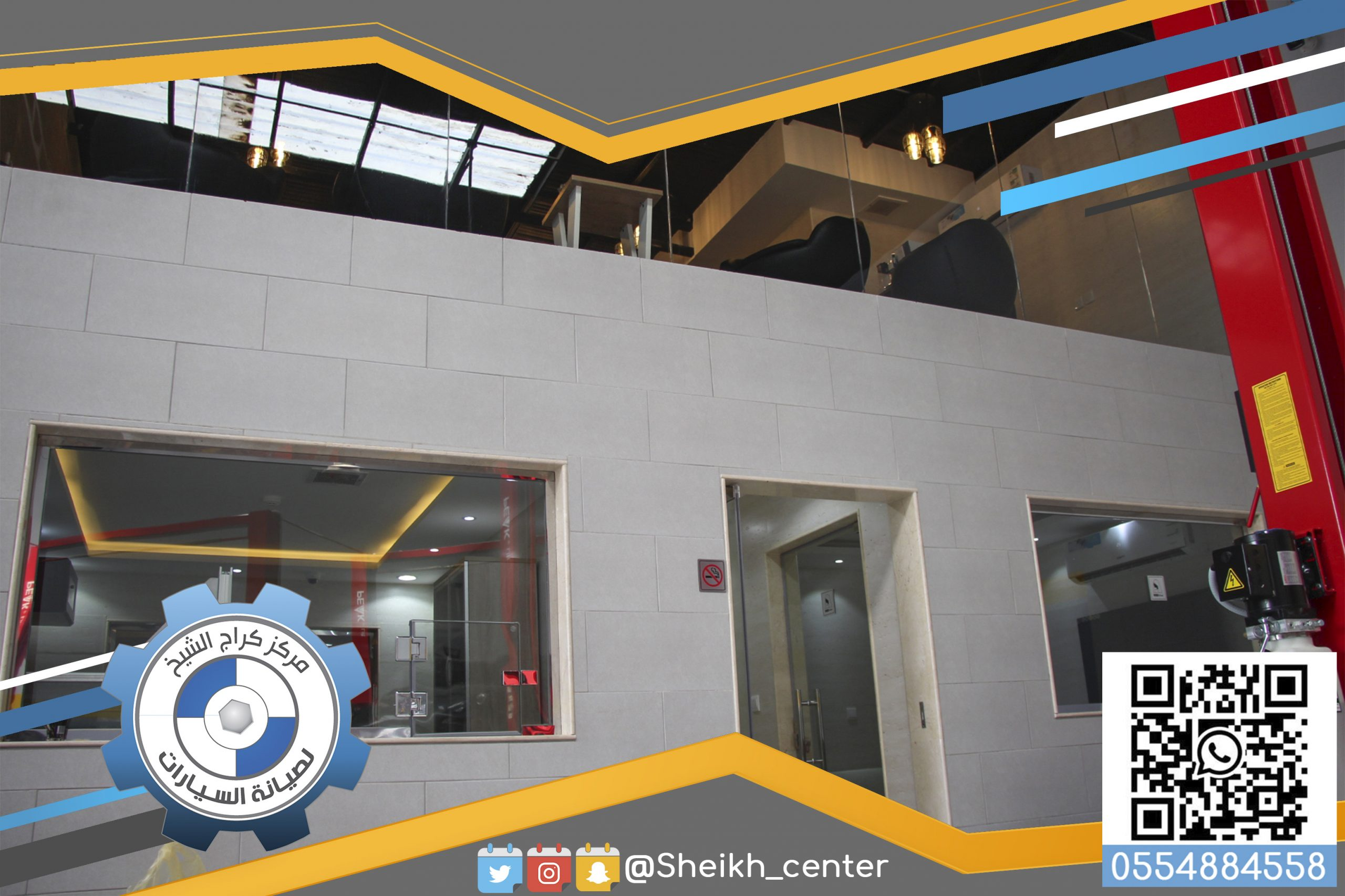 مركز صيانة اودي